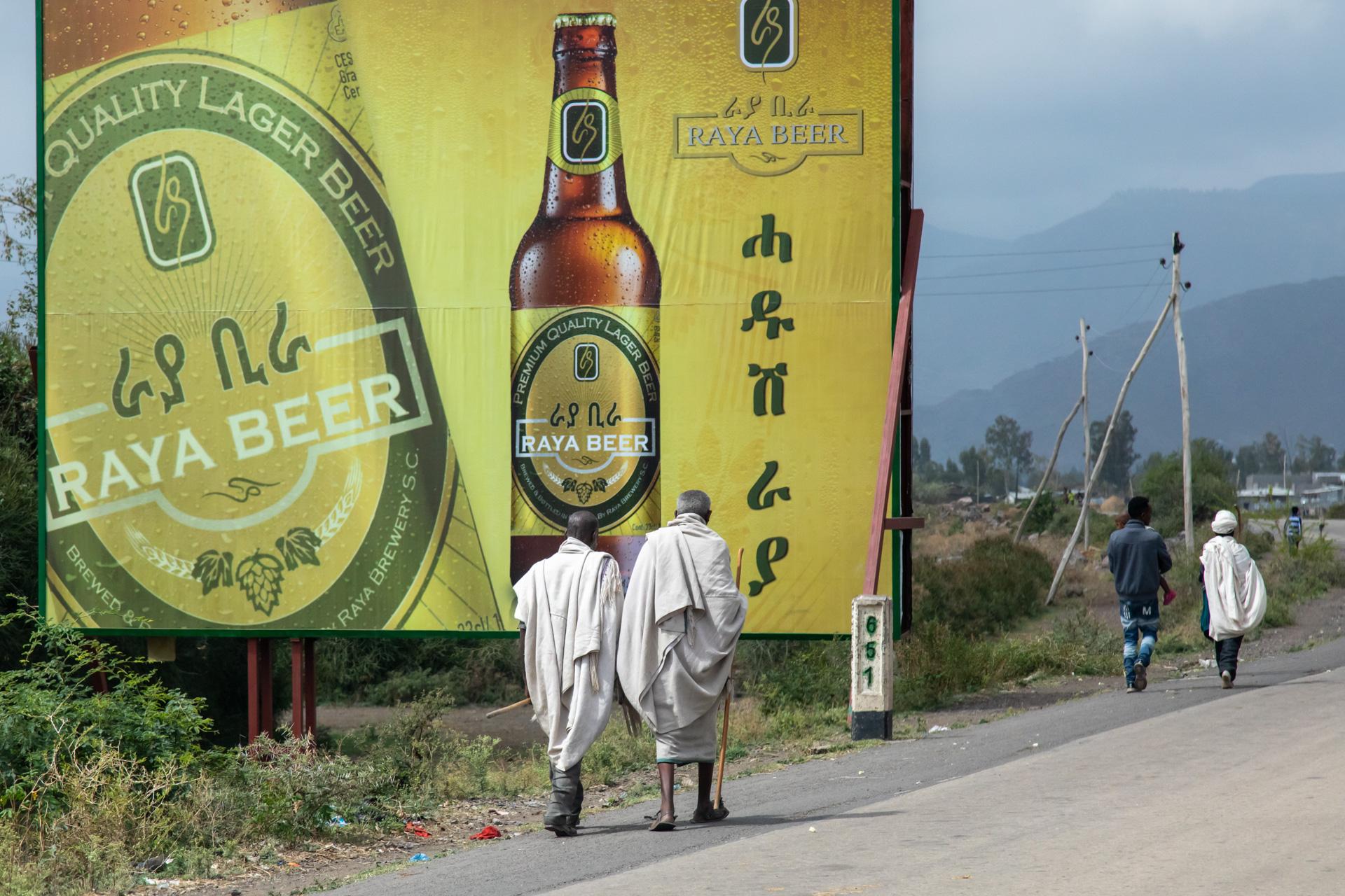 Straßenszene in Äthiopien (Foto: Peter Schreyer)